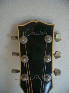 Chaki1