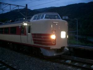 Cimg2092